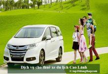 Dịch vụ choa thuê xe du lịch Cao Lãnh